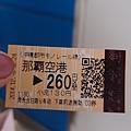 PC060174.JPG
