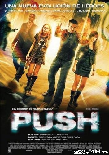 Pushposter