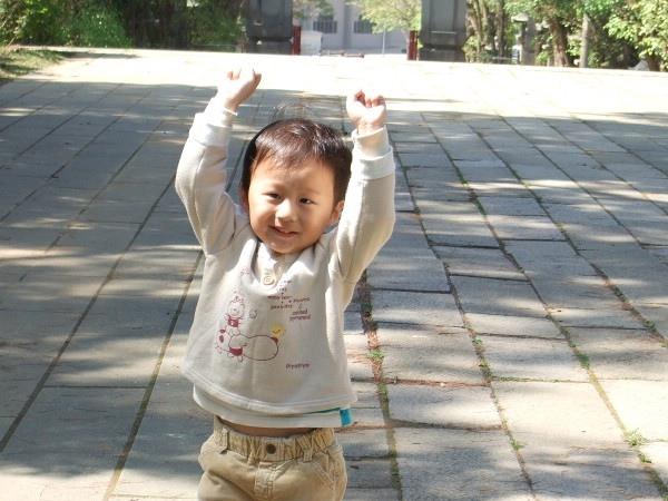 開心得手足舞蹈