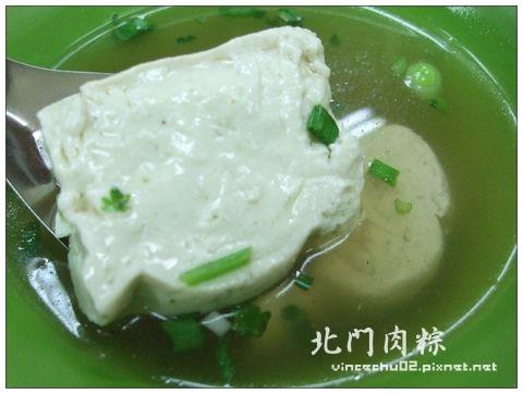 豆腐湯 /北門肉粽