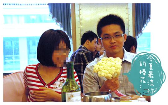 20090704 許波婚禮