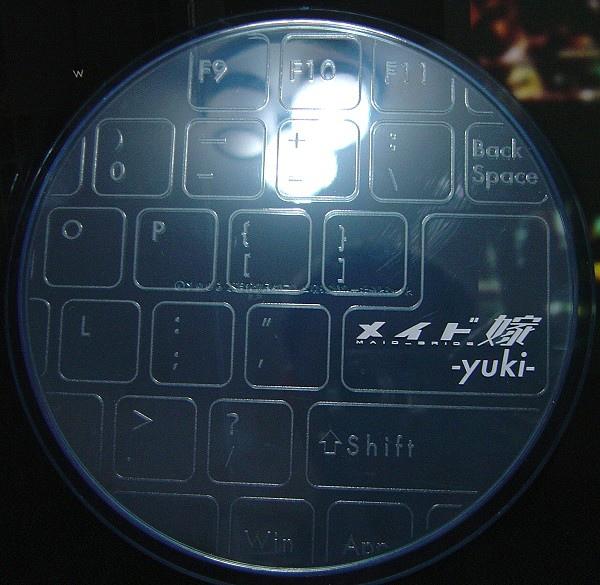 yukio27.jpg