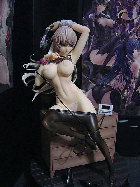 gamegirl12b.jpg
