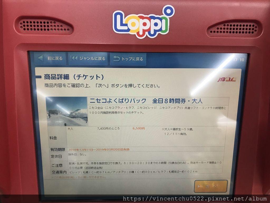 IMG_6305.JPG