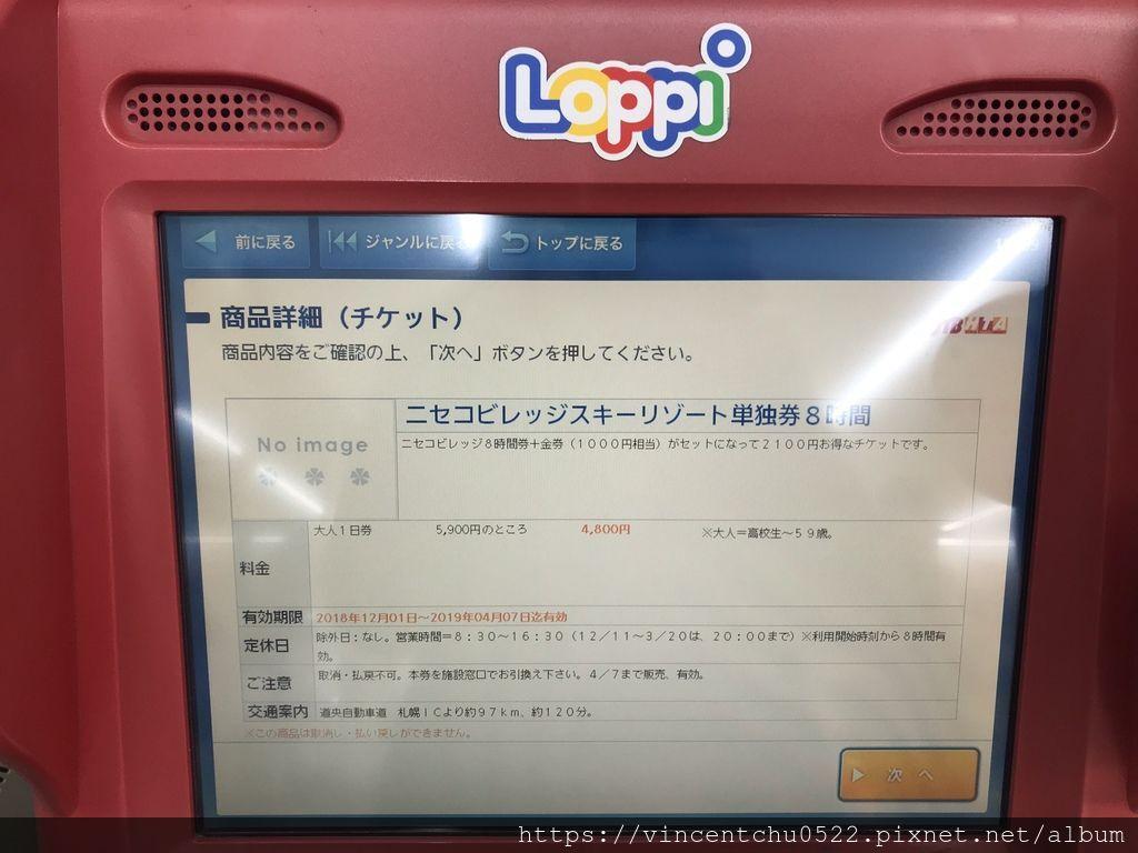 IMG_6306.JPG