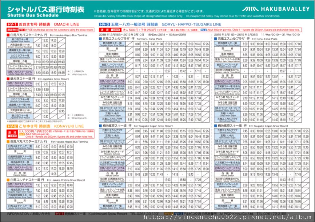 螢幕快照 2019-03-13 22.25.01.png