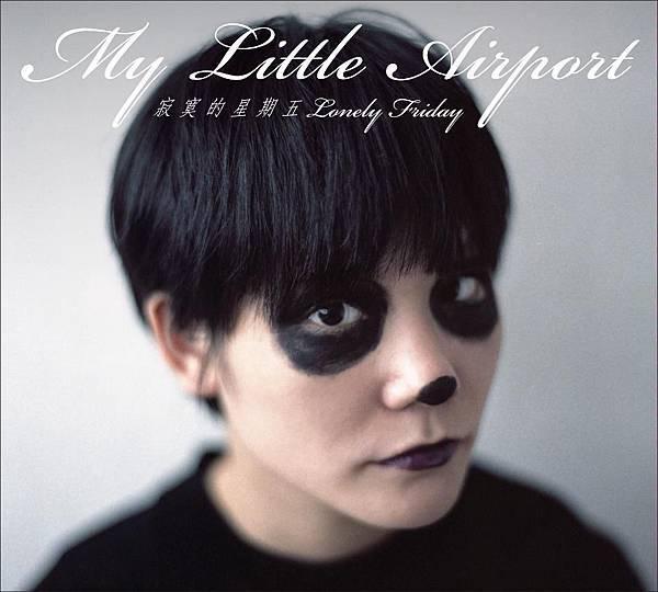 Faye Wang 2012 cover
