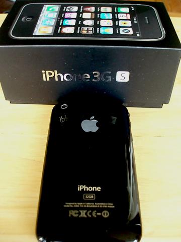 iPhone 3G-S.jpg