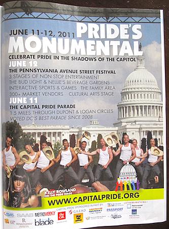 真.真愛聯盟:DC 同志大遊行 2011 贊助聯盟