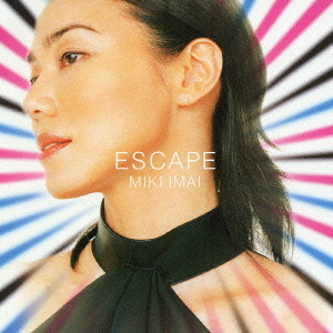 8590-escape-eh1x.jpg