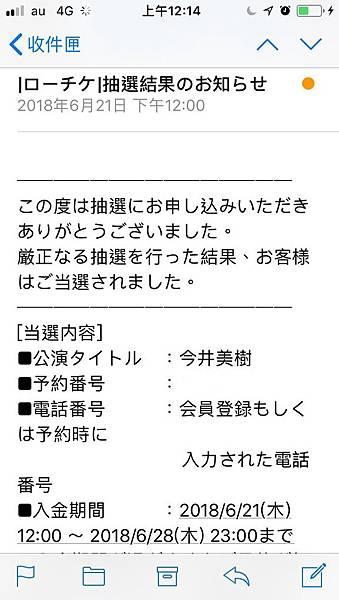 S__15179779.jpg