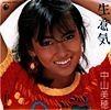 http://pics4.blog.yam.com/19/userfile/v/vincentkao0729/album/14a9f8ee21bdef.jpg