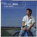 http://pics4.blog.yam.com/19/userfile/v/vincentkao0729/album/14a9f8f46bc07f.jpg