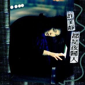 http://pics4.blog.yam.com/19/userfile/v/vincentkao0729/album/14a9f8f50adf70.jpg