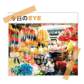 blog-format-1