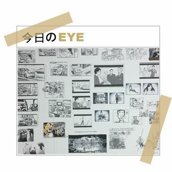 blog-format-1.jpg