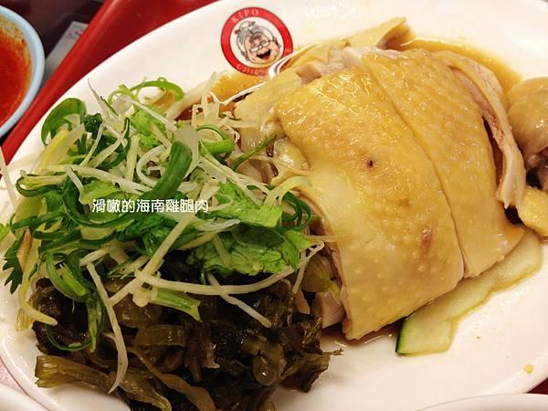 台北新加坡文慶雞 07