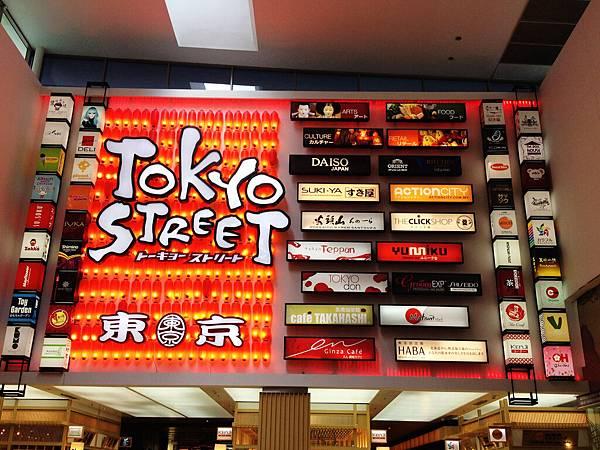 Tokyo Street 01
