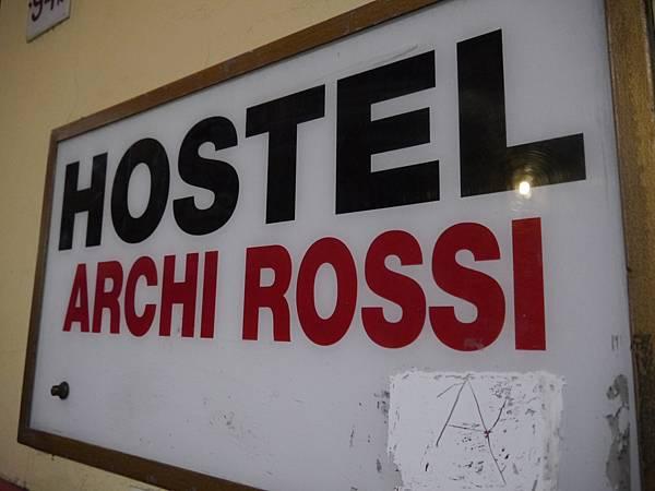 Hotel Archi Rossi 02