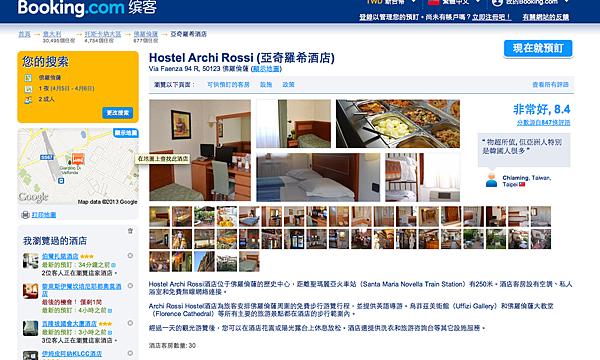 Hotel Archi Rossi :booking.com