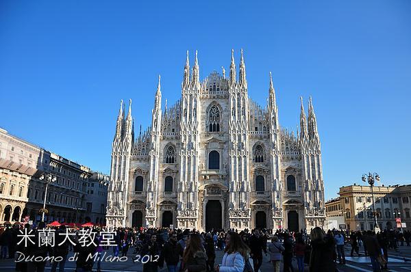 Milan Duomo tittle