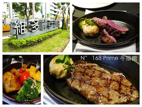 N168 Prime tittle.jpg