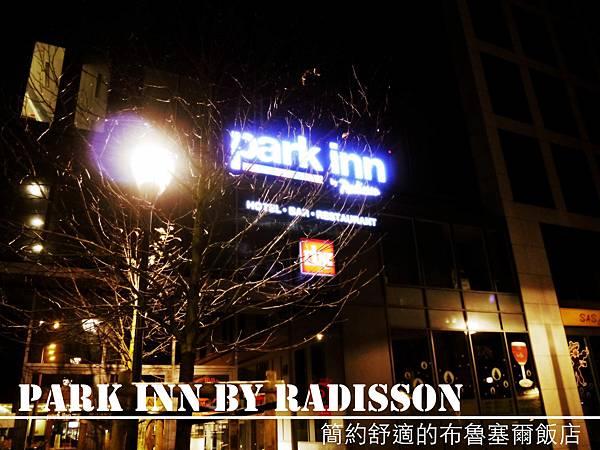 Park Inn tittle.jpg