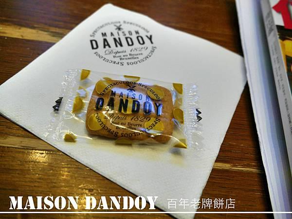 Maison Dandoy tittle.jpg