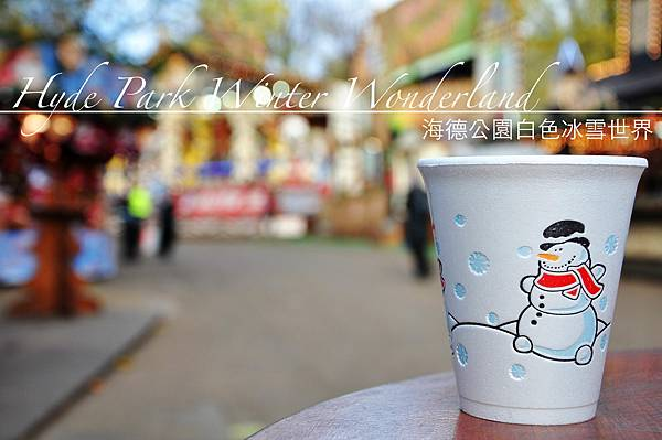 Hyder Park Winter Wonderlan tittle .jpg