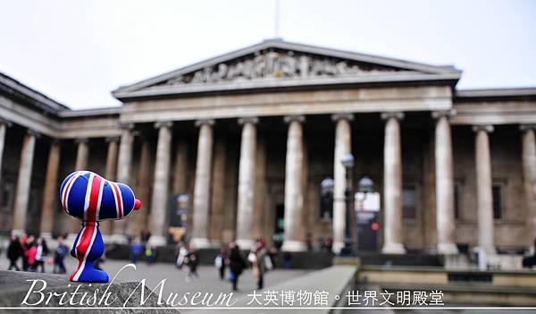 British Museum tittle.jpg