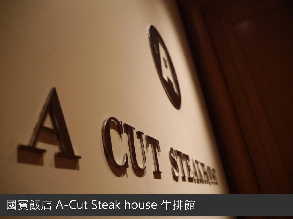 A cut牛排館 tittle.jpg
