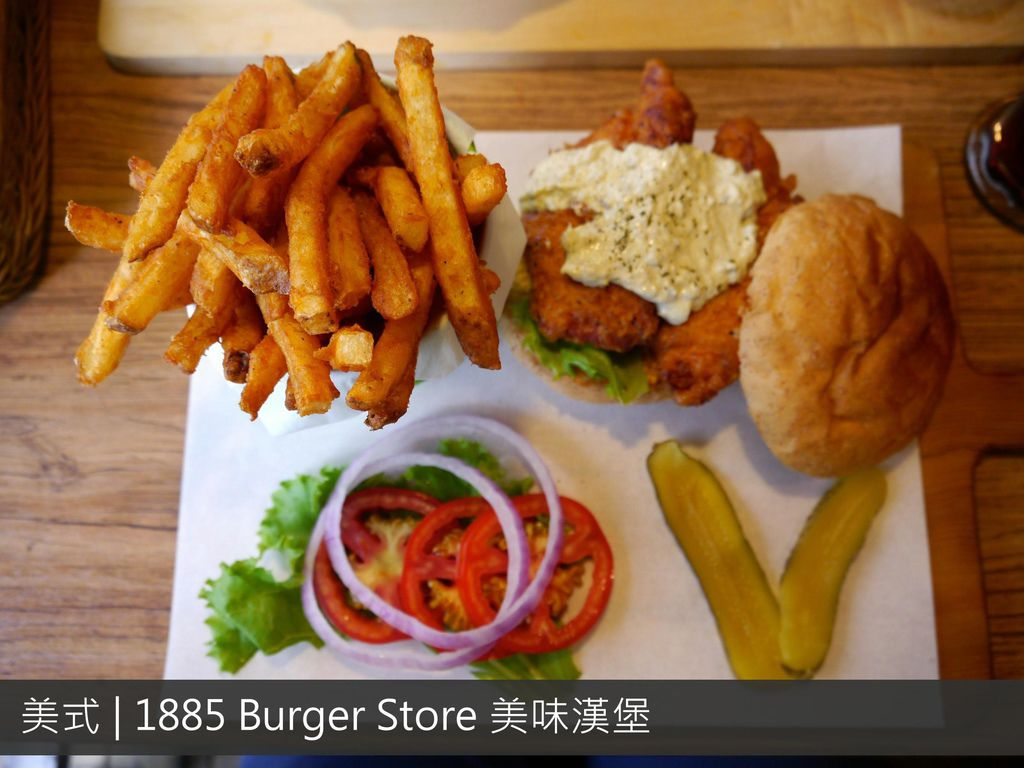 1885 Burger store tittle.jpg