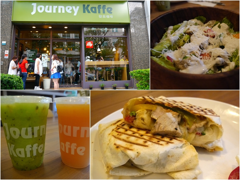 Journey Cafe tittle.jpg