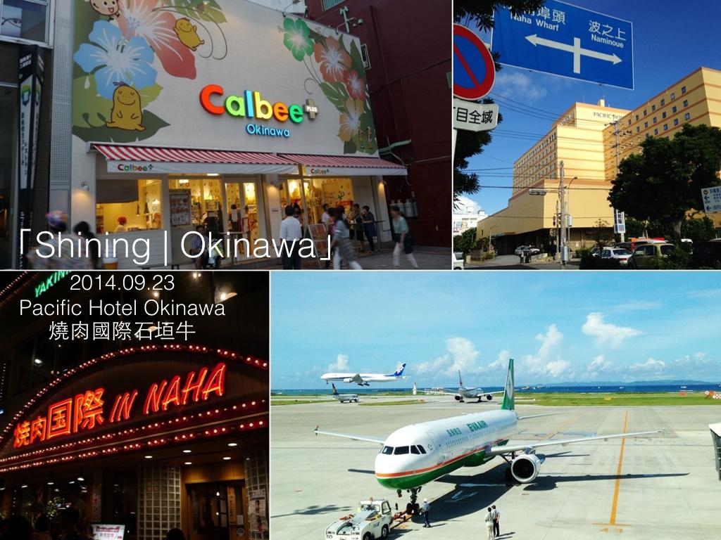 shining okinawa tittle.001.jpg