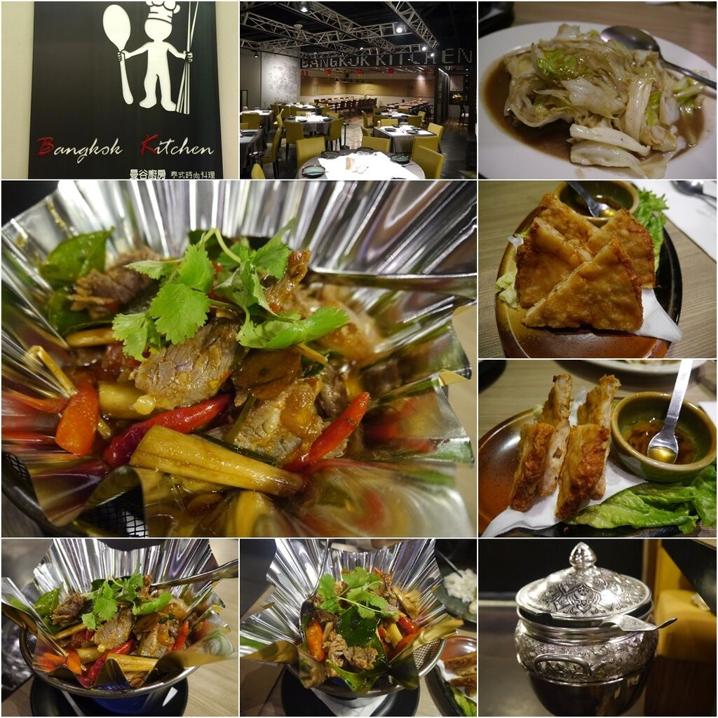 Bangkok Kitchen tittle.jpg