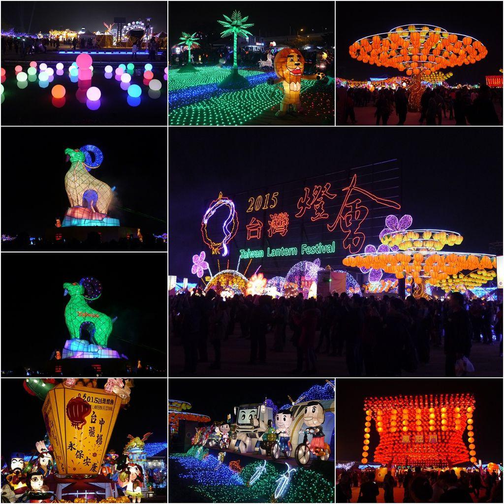 tittle 台灣燈會2015.jpg