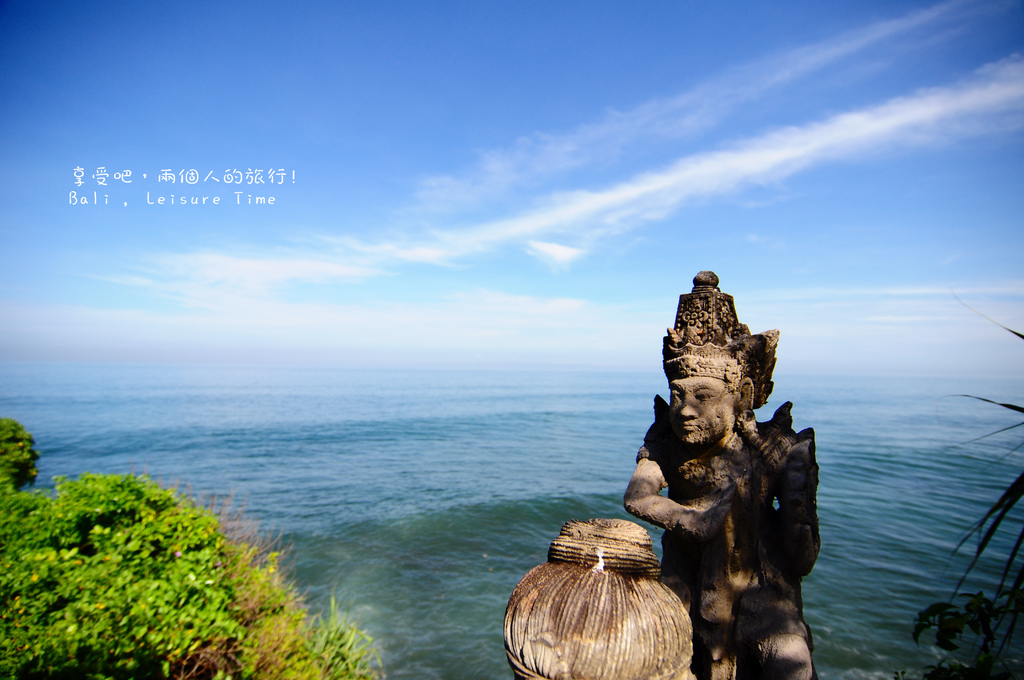 Tanah Lot 海神廟 07.jpg