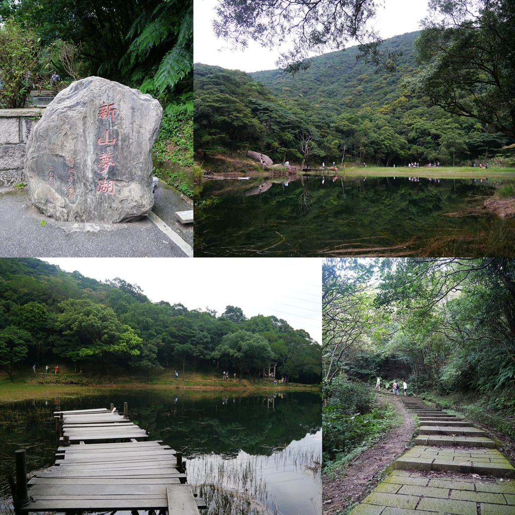 新山夢湖 tittle.jpg