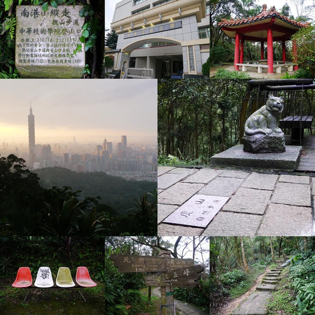 中華-虎山步道 tittle.jpg