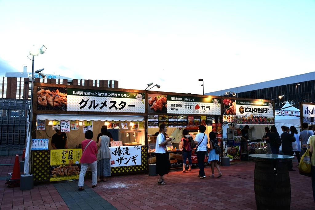 旭川啤酒節 04.jpg