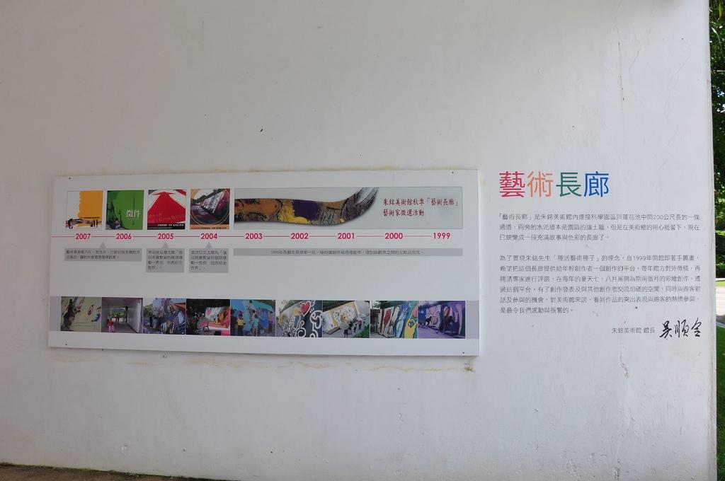 朱銘美術館 39.jpg