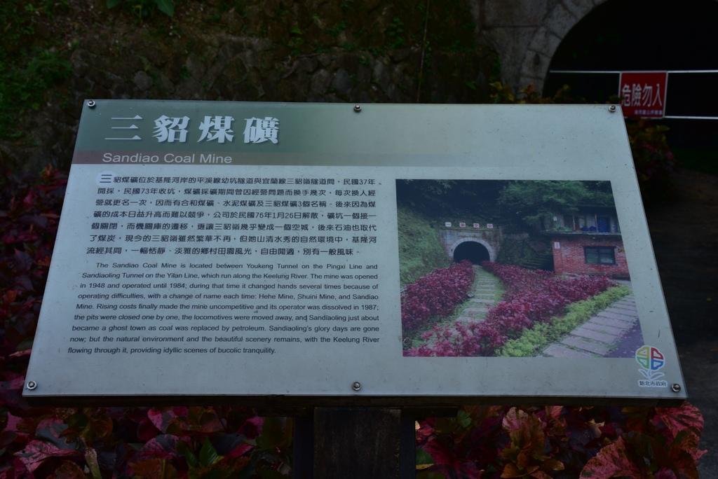 三貂嶺瀑布群步道 05.jpg