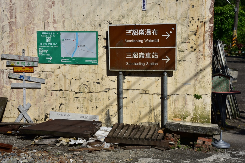 三貂嶺瀑布群步道 08.jpg