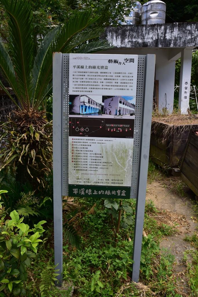 三貂嶺瀑布群步道 13.jpg