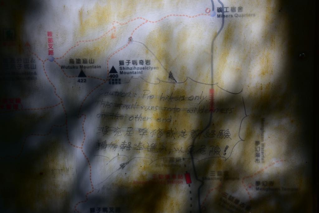 三貂嶺瀑布群步道 21.jpg