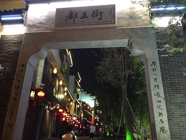 5-3古巷青旅