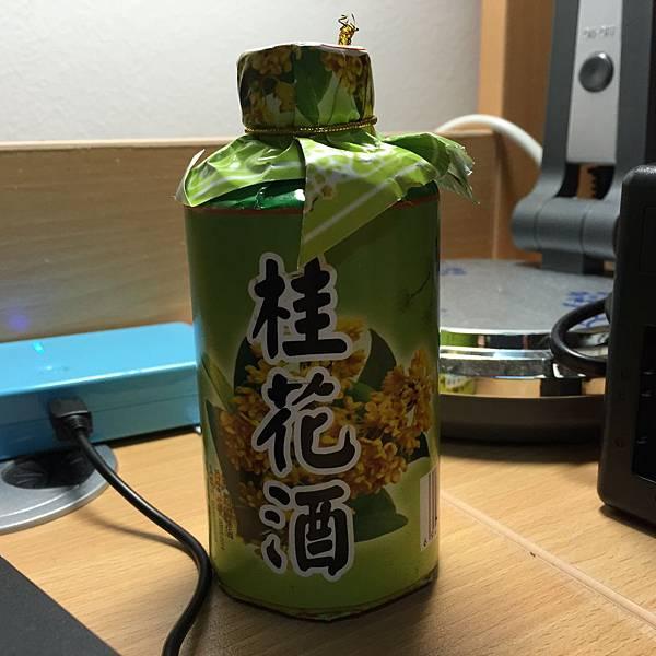 15桂花酒.JPG