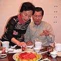 2004.台北生日聚餐