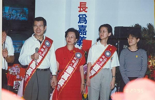 雖然都是選舉門外漢 全家都全心投入選戰