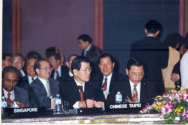 擔任中華民國代表團團長 出席APEC領袖會議
